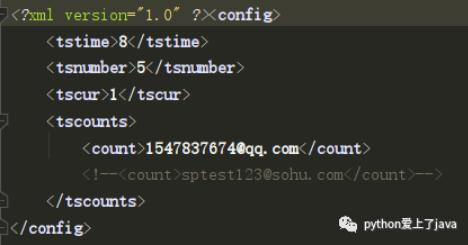 регистрация домена в зоне is